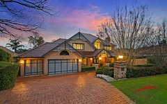 14 First Fleet Ave, West Pennant Hills NSW