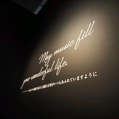 安室奈美恵の壁紙プレビュー