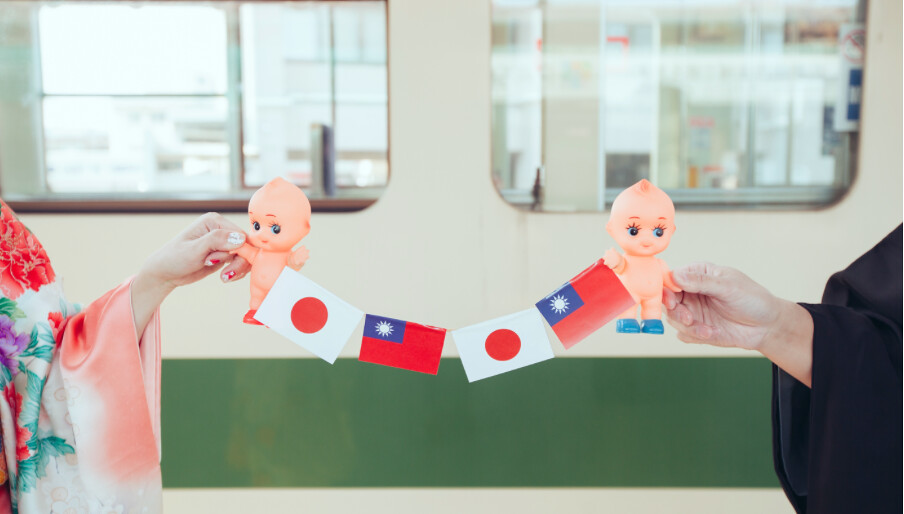 台日愛情故事 1