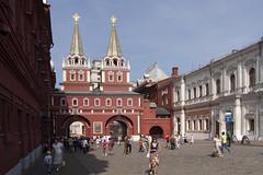 Kremlin 1.2 Moscow, Russia (Knut-Arve Simonsen) Tags: russia moscow москва́ redsquare кра́снаяпло́щадь моско́вскийкремль kremlin russland россия