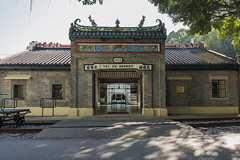 Railway Museum (syf22) Tags: railway museum railwaymuseum taipostation old bygone classic traditional track building architecture classicarchitecture earthasia