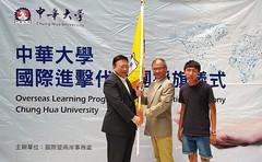 20180919_120034 (MichaelWu) Tags: 2018 september chu overseas learning program