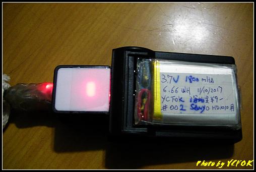 SANY0064