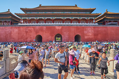 2018 Beijing - Gu Gong 05 (C & R Driver-Burgess) Tags: gugong forbiddencity beijing ancient palace buildings decorated painted elaborate chinese crowds tourists gold gate entrance exit wideangle lens sigmaex1735mmdf284dg