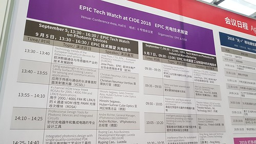 EPIC Tech Watch CIOE 2018 (14)