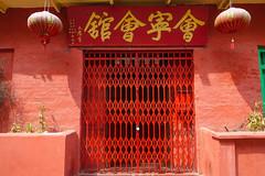 Wui Ning Church (Kachangas) Tags: chinatown overseaschinese chinese chineseheritage history china eastindiacompany temple kolkata calcutta india trade britishempire britishraj raj empire