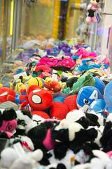 Plush ocean (cicoub13) Tags: ifttt 500px toys plush game funfair colors