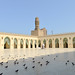 Inside Al Hakim mosque