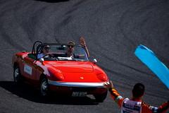 Romain Grojean (BST-120J) Tags: f1 formulaone car race circuit suzuka japanesegp 鈴鹿サーキット 日本gp 日本グランプリ 鈴鹿 30周年 ドライバー driver 30th grandprix formula1 フリー走行 practice sony sel100400gm sport formula team チーム フォーミュラ road grass sunday 決勝 日曜日 車 107 晴れ turn10 turn11 turn9 hairpin ヘアピン ドライバーズパレード driversparade パレード parede classic クラシック haas ハース vf18 romain grosjean ロマン グロージャン gro no8 kevin magnussen ケビン マグヌッセン mag no20 デンマーク danmark france フランス