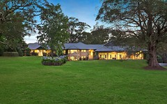 392 Belmore Falls Road, Robertson NSW