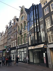 Amsterdam - Holland - October 2018 (firehouse.ie) Tags: holland central centre city amsterdam premises architecture buildings building stores store shopfronts shopfront shopping shops shop