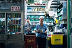 Family Drink Stall (Jon Siegel) Tags: nikon people elderly beautiful hawker drinks drinkstall kopitiam hawkercentre singaporean singapore culture sigma 50mm d750