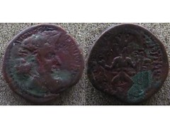 Kushano-Sasanian (Baltimore Bob) Tags: ancient coin money persia persian sasanian sassanian bronze copper kushan kushanosasanian anahita