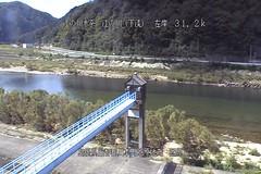 江の川因原ライブカメラ画像. 2018/10/20 11:54 (River LiveCamera) Tags: id3443 rivercode8707050001 ym201810 江の川 因原 ymd20181020