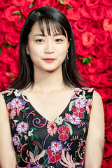 """Fukagawa Mai from """"Just Only Love"""" at Opening Ceremony of the Tokyo International Film Festival 2018"""
