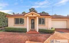 1B/77 Girraween Road, Girraween NSW
