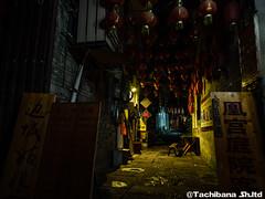 P8310257-HDR (et_dslr_photo) Tags: nightview night nightshot countryside river riverside fenghuangucheng hunang