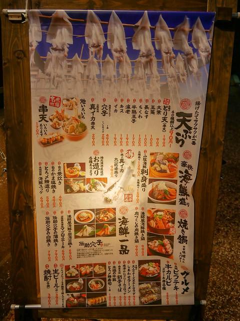 京都第一天-1340845