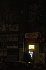 CA$H (Kovah.de) Tags: berlin urban germany street streetlife minimal simple dark night lights nightlife cash credit lido schlesischestor