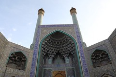 Shah Mosque
