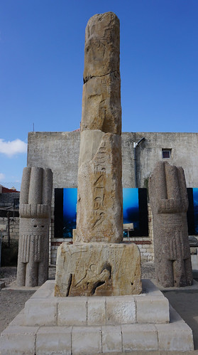 The Obelisk of Seti I, the Kom al-Dikka, Alexandria.