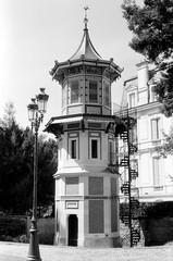 La pagode de Romorantin (Philippe_28) Tags: romorantinlanthenay loiretcher 41 sologne sauldre france europe pagode fabrique 24x36 argentique analogue camera photography film 135 bw nb