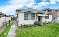 4 Omega Place, Greenacre NSW