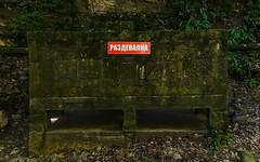 33-waterfalls-sochi-33-водопада-сочи-iphone-6435