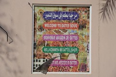 2018-09-27_DSC_0834 (becklectic) Tags: 2018 middleeast nizwa oman souk sultanate suq