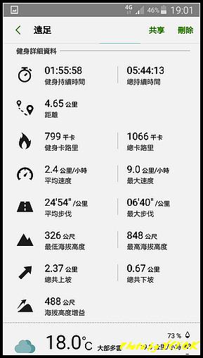 Screenshot_2018-10-12-19-01-23