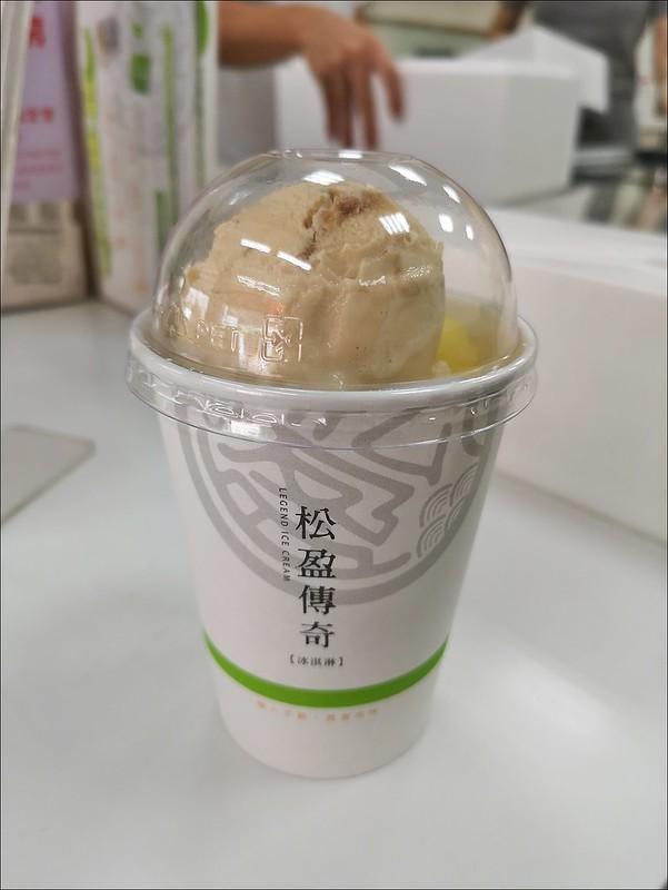 松盈傳奇冰淇淋