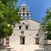 Panagia, Apeiranthos, Naxos