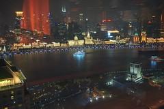 2018.10.17-DSC07247 (martin_kalfatovic) Tags: 2018 china shanghai pudong pudongnight