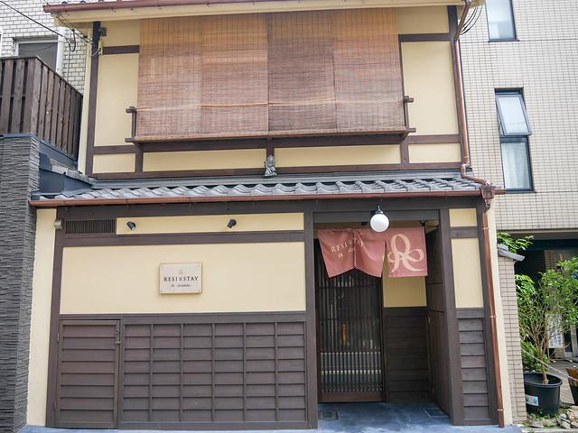 京都第一天-1340982
