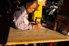 Golden Years (Michael Goldrei (microsketch)) Tags: 2018 autumn leicam table asia wooden street taipei wood city darkness pencil 35mm china mp240 photos write shade leica oct st north typ240 old shadows far writer sunlight writing roc photo shadow october mp okt herbst east leicacamera taiwan asph photographer oktober northern republic capital light 35 documentary man urban leicamtyp240 typ 240 summilux formosa leicalovers photography 14 18