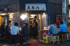CORNER (ajpscs) Tags: 2018 ©ajpscs ajpscs japan nippon 日本 japanese 東京 tokyo city people ニコン nikon d750 tokyostreetphotography streetphotography street seasonchange summer natsu なつ 夏 shitamachi night nightshot tokyonight nightphotography citylights tokyoinsomnia nightview dayfadesandnightcomesalive alley strangers urbannight attheendoftheday urban othersideoftokyo walksoflife urbanalley tokyoscene anotherday corner