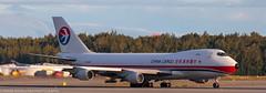 China Cargo 747 at ANC (Alaskan Dude) Tags: travel alaska anchorage anchorageinternationalairport airplane airplanes airliners aviation planes planespotting planewatching