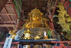 Kansai 2017 (docrock) Tags: japan kansai vacation