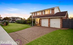 1 Sammut Crescent, Chipping Norton NSW