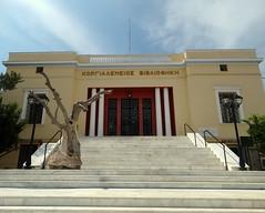 Library of Argostoli