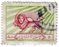 Stamp 36 (Richard-) Tags: scan stamp philatelics philately stampcollecting iran persia