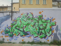 259 (en-ri) Tags: amuse arancione lilla verde torino wall muro graffiti writing