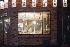 _PXK6708 (Concert Photography and more) Tags: 2018 october 17 japan tokyo nihonbashi pentax pentaxk1ii meyeroptik trioplan trioplan45mmf35 lenstest lowlight streetphotography streetphoto night nightshot vintagelens oldlens architecture urban liveactionhero