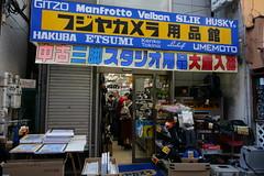 P1000185 (digitalbear) Tags: panasonic lumix lx100mk2 lx100 mark2 markii nakano tokyo japan fujiyacamera broadway center mandarake old toys henya