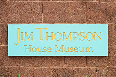 Bangkok, Thailand - Oct 6, 2018 : Jim Thompson House Museum logo (enchanted.fairy) Tags: adults architecture asia asian attraction bangkok beautiful brand building colorful craft culture famous garden green handcraft historic holiday house interior jim landmark landscape leisure logo museum old paper red religion revive rich sign silk style temple textiles thai thailand thompson tourism tourist traditional travel tree tropical wheel wood wooden