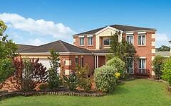 234 Woodbury Park Dr, Mardi NSW