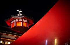 Japan 愛媛  松山市 道後温泉10 13 2018 (tsake123) Tags: sony alpha a7 alpha7 sel2470z red architecture japan c1 captureone