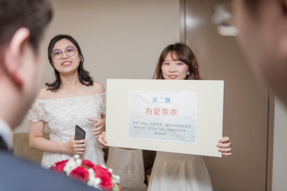 婚攝 雲林劍湖山王子大飯店 員外與夫人的幸福婚禮 W & H 034