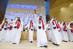 """""""Innovation Art and Intellectual Property in the UAE"""" Cultural Event (WIPO 