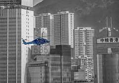 Hongkong (werner boehm *) Tags: wernerboehm china heli colorkey hongkong